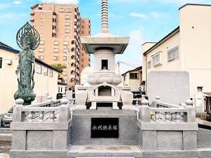 宮町永代供養夫婦墓の画像