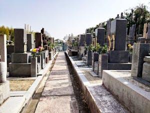 法雲寺墓苑の画像