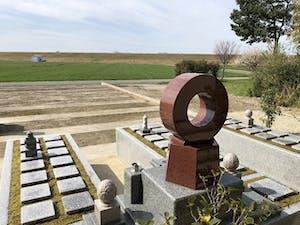 正願寺墓地 樹木葬の画像