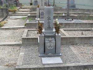 泰楽寺ダイ之墓の画像