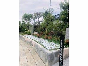 樹木葬墓地「令和の杜 金沢八景」の画像
