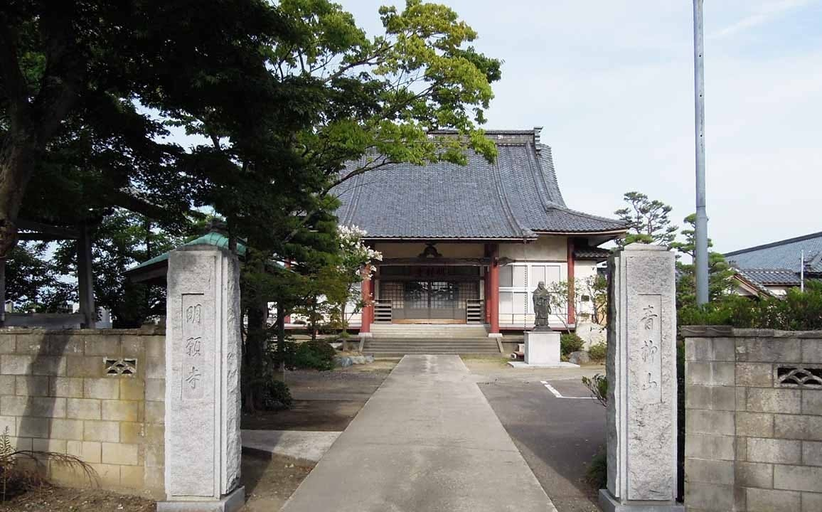 明願寺墓苑