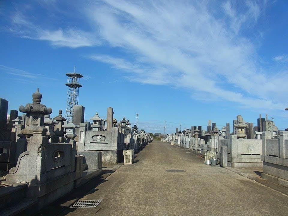 大洗町営公園墓地