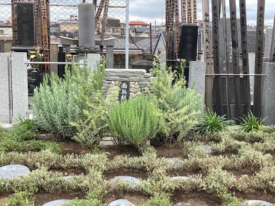 プレミアム中野樹木葬墓地