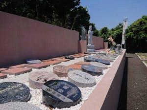 唐熊霊苑 樹木葬スタイル「想華壇」の画像