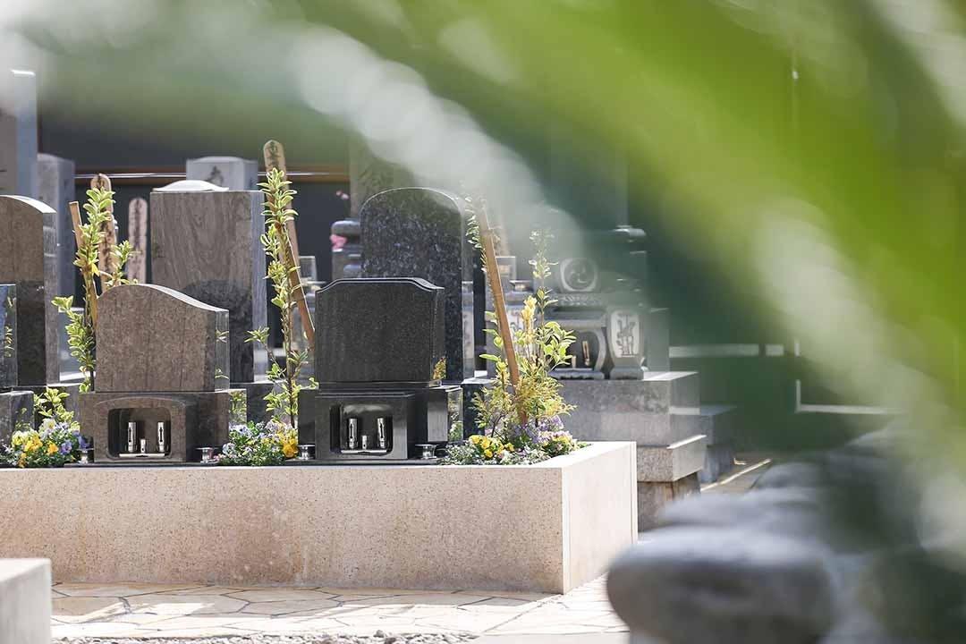 東海はなえみ墓園