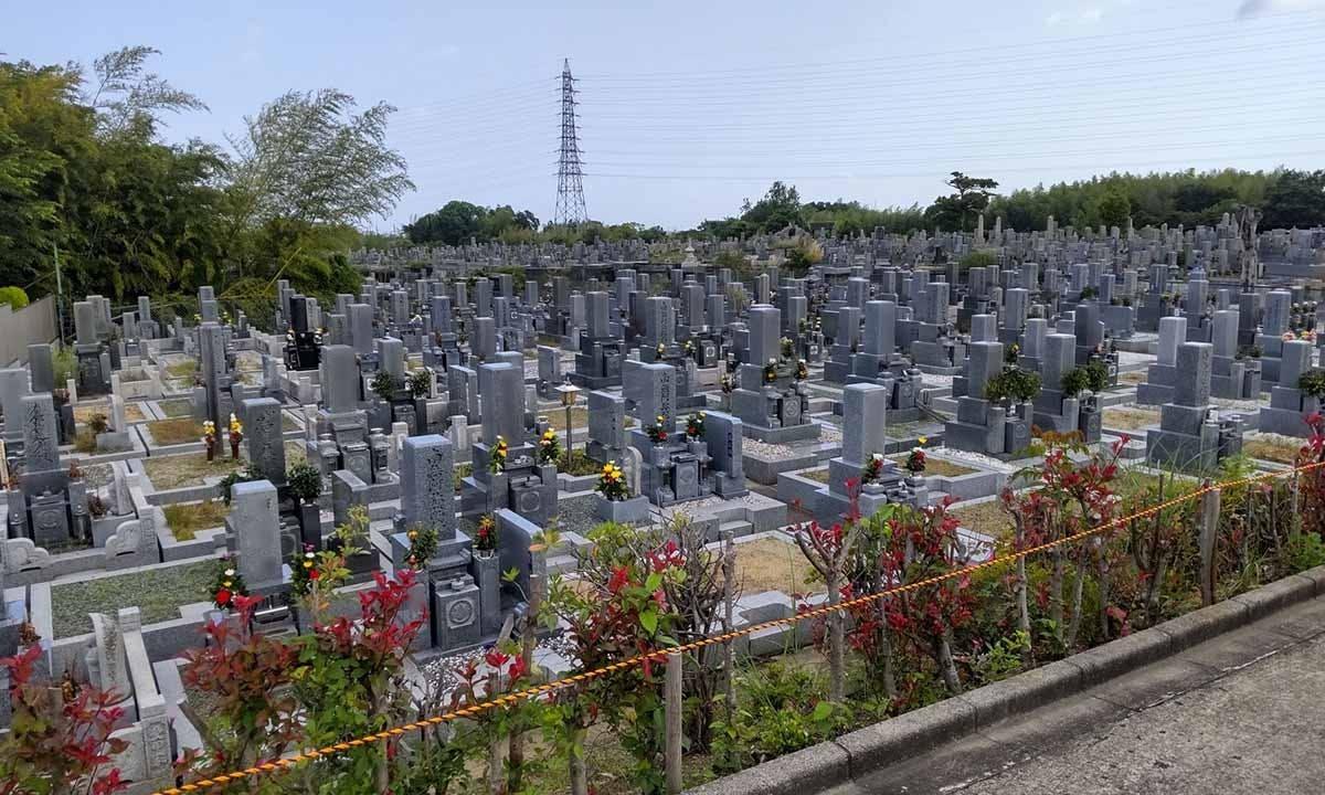 浄土ヶ丘霊園