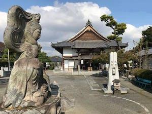 大信寺の画像