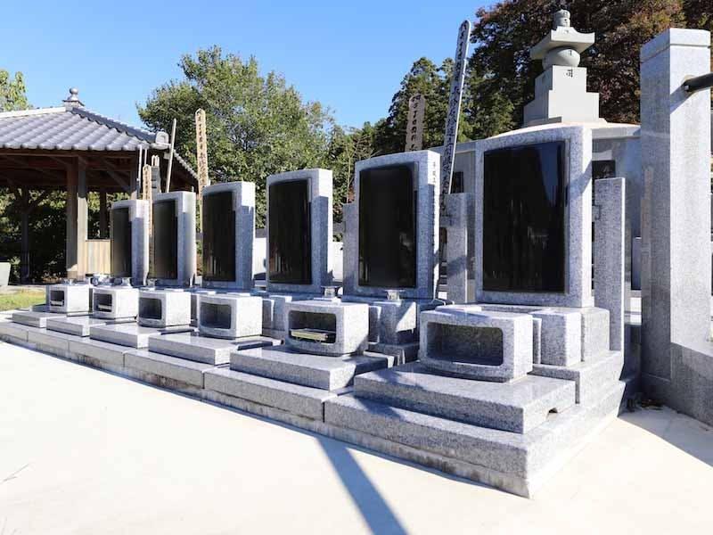 正蓮寺 スマート墓地・樹木葬・永代供養墓