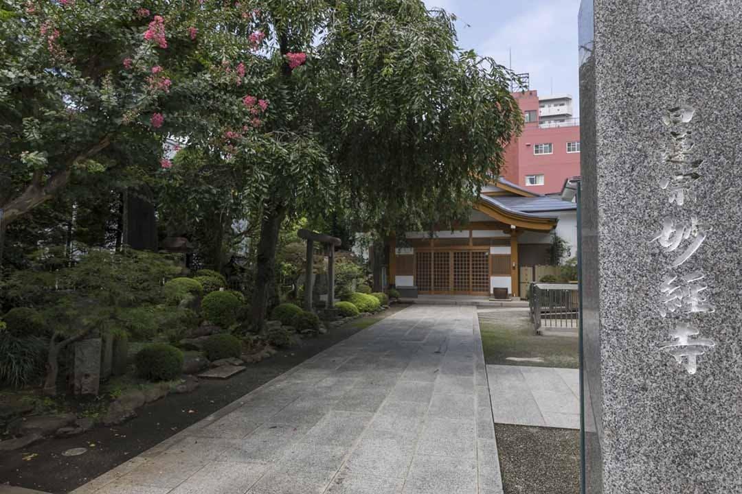 妙経寺 納骨堂・永代供養墓