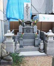 林鴬山 憶西院 超覚寺の画像