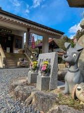 大瀧山地蔵院 永代供養の画像