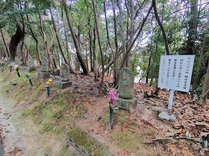 豊田保見さざんか樹木庭苑墓地の画像