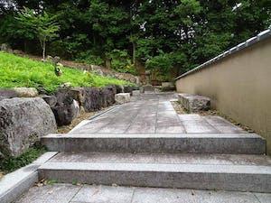 東福寺 即宗院 自然苑の画像