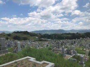 南山東墓地の画像