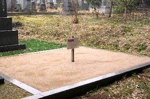 檜山墓苑の画像