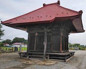 光伝寺の画像