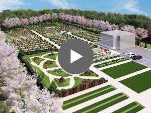 やすらぎの花の里 所沢西武霊園の画像