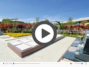 サンク川口霊園の画像