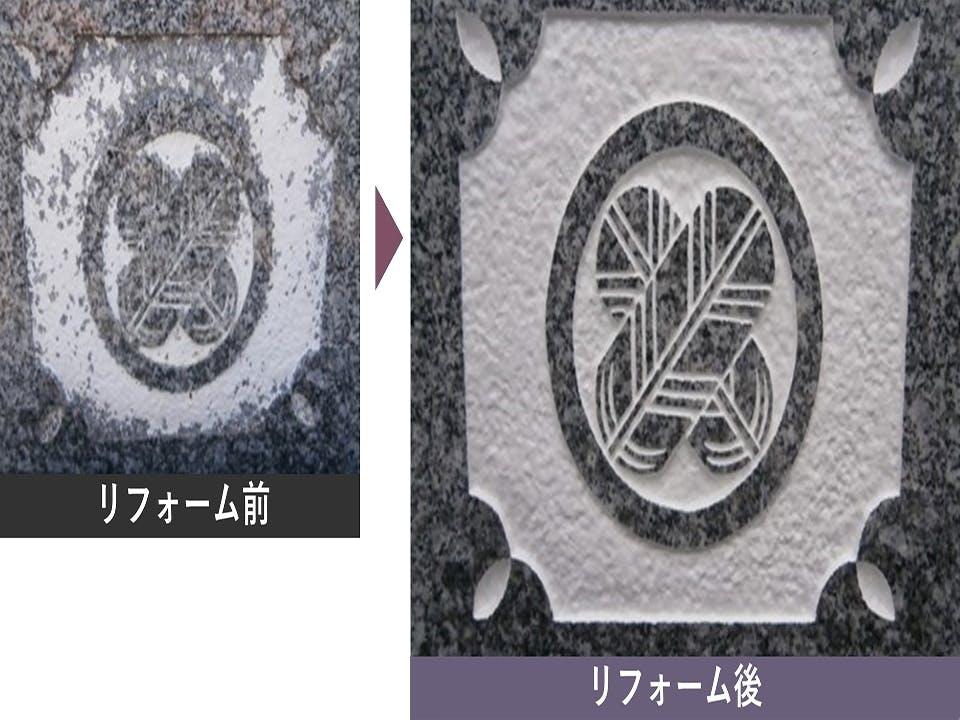 八柱霊園(千葉県松戸市)
