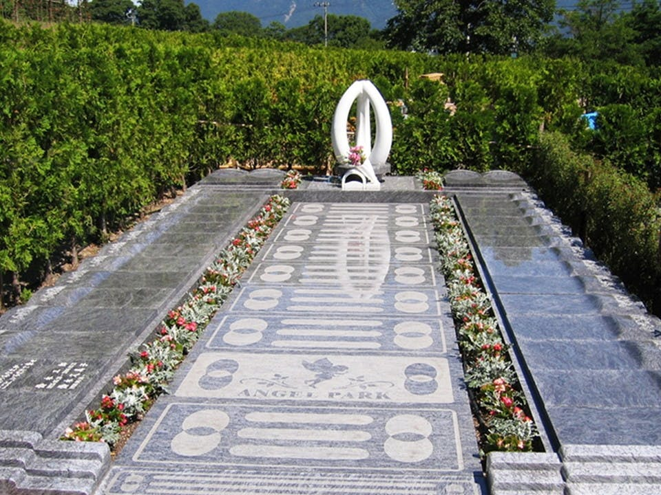 花と緑の公園墓地エンゼルパーク