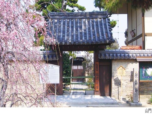 西教寺墓苑