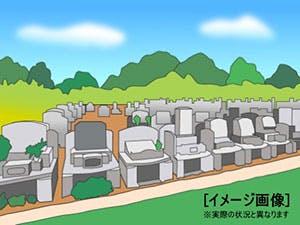 淡路市営 松帆墓地の画像